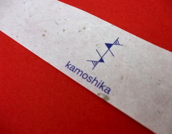 obi_kamoshika